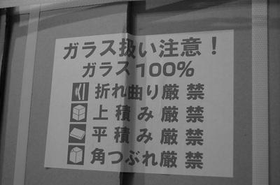 3.3 001.jpg