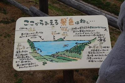 DSC_0071a.jpg